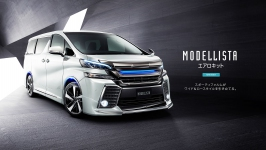 Toyota Vellfire 2015 30 series Modellista Body Kit