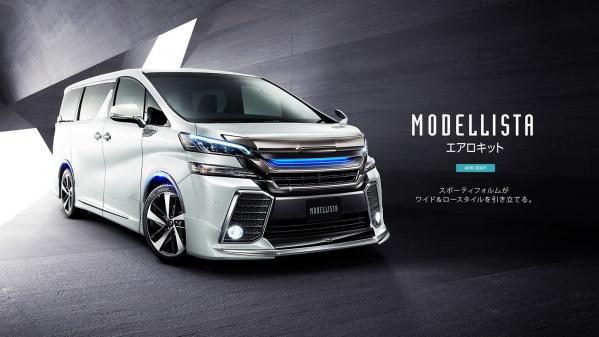 Toyota Vellfire 2015 30 series Modellista Body Kit - Body Kit - Automotive Accessories