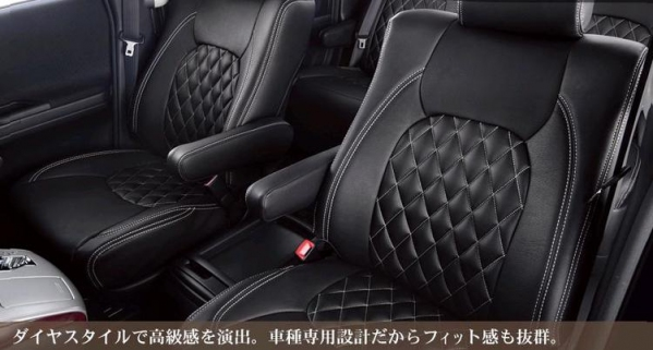 Toyota Alphard Vellfire Seat Cover By Artina 7 Seaters