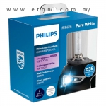 Philips D3S 6000k Xenon light ( Pair )